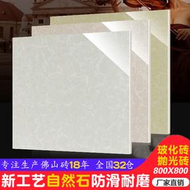 地板磚瓷磚800客廳過道拋光磚防滑耐磨聚晶普拉提?;u600地磚圖片