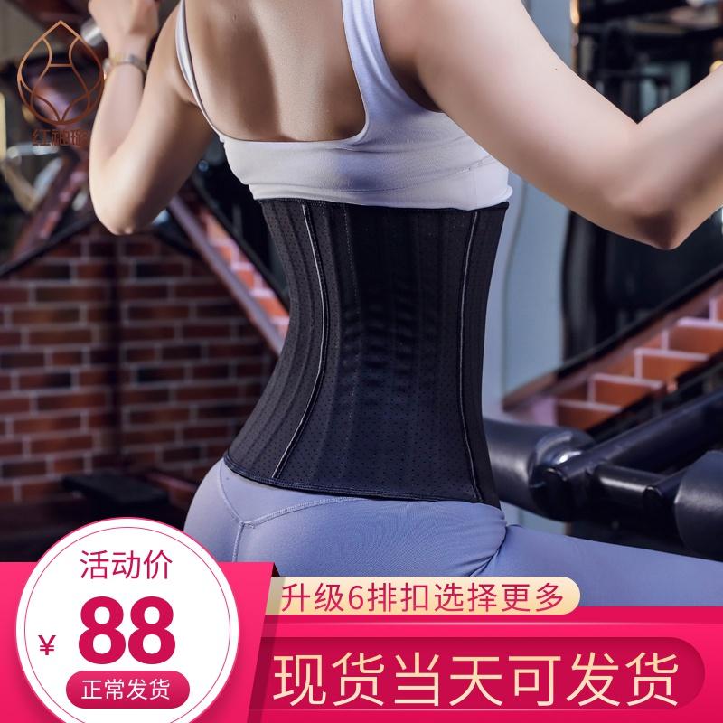 束腰带女运动塑神器束缚绑带塑身衣