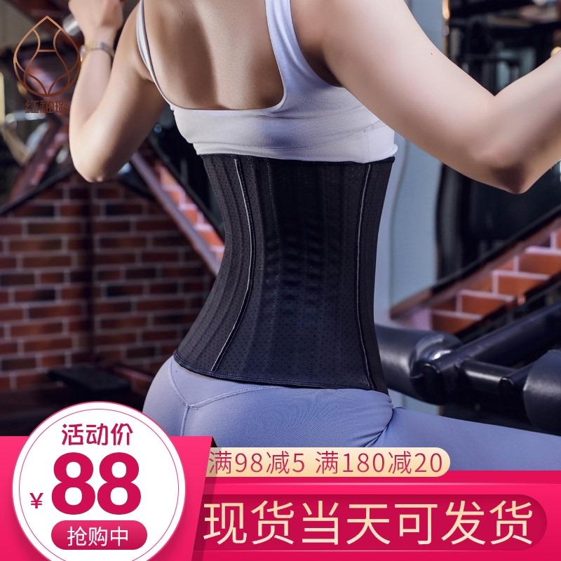 网红束腰带女运动腰封塑腰绑带产后束腹神器健身瘦腰塑身衣收腹带