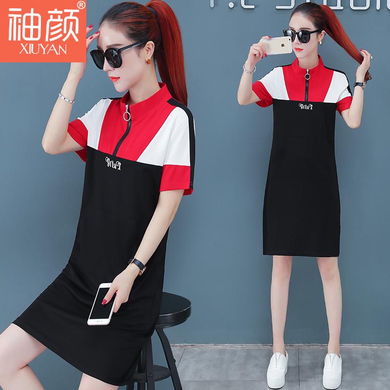 Спортивные платья Артикул 618753895349