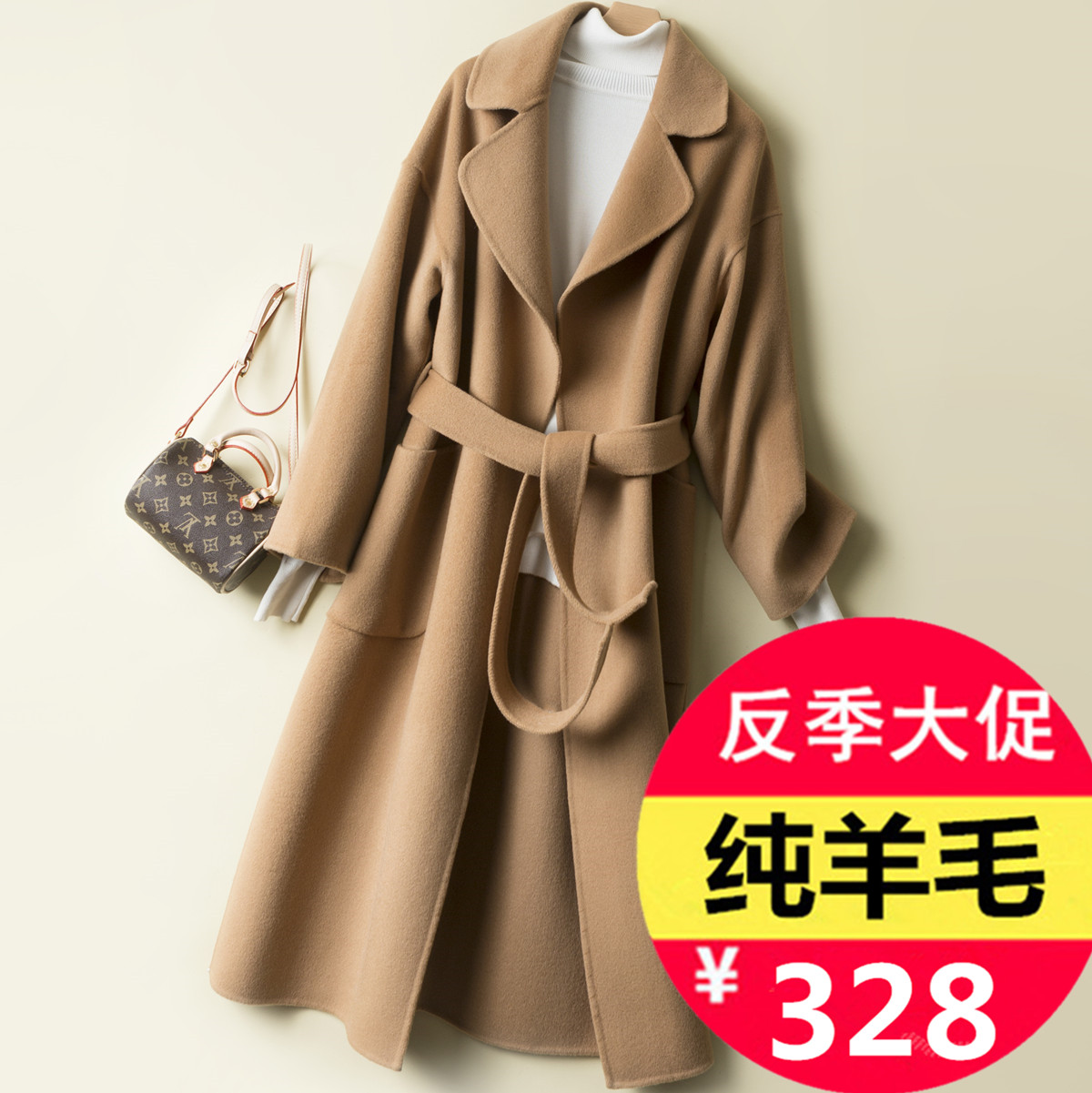 Autumn and winter Korean double faced pure wool overcoat women's long loose over the knee woolen cloth coat with cashmere free outside