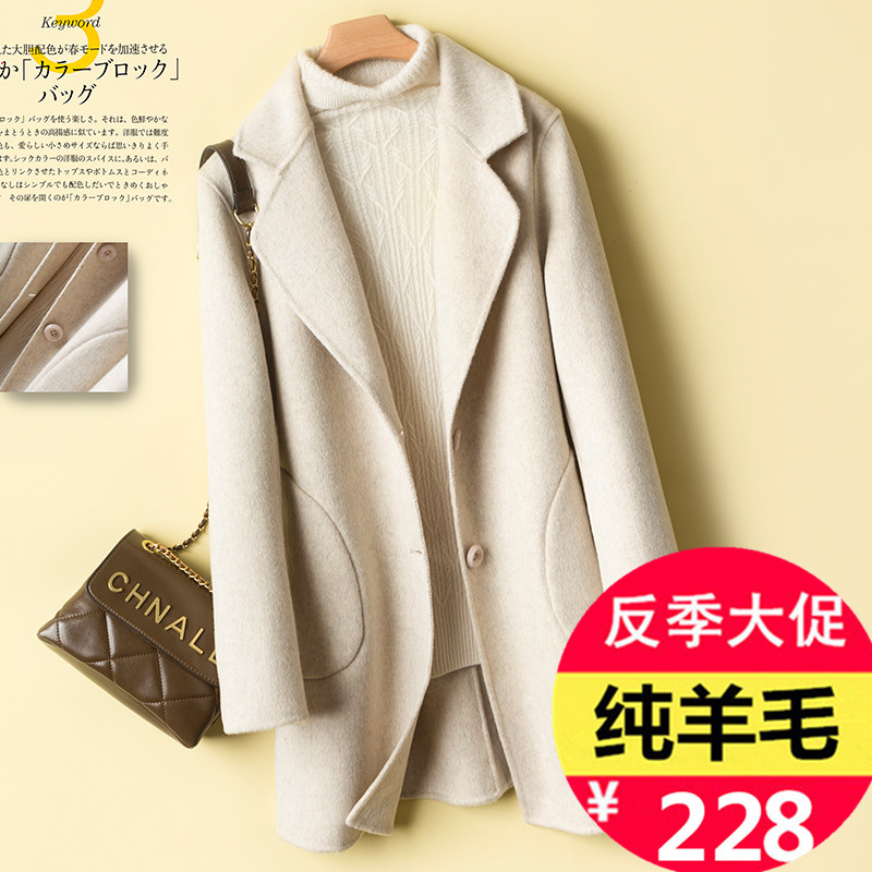 Anti season spring and autumn pure wool overcoat women's long double-sided cloth coat slim fit suit cashmere wool with thickening