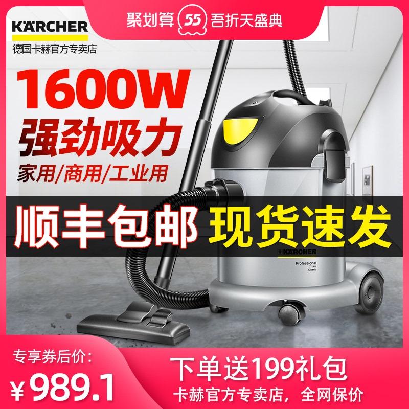卡赫吸尘器超强大吸力商家地毯