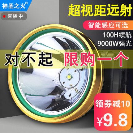头灯强光充电超亮头戴式感应手电筒夜钓鱼灯米氙气灯防水led3000