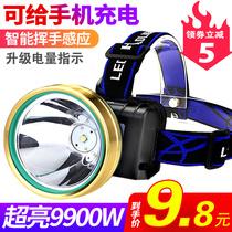 头戴式手电筒超亮夜钓捕鱼矿灯3000头灯强光充电感应远射LED