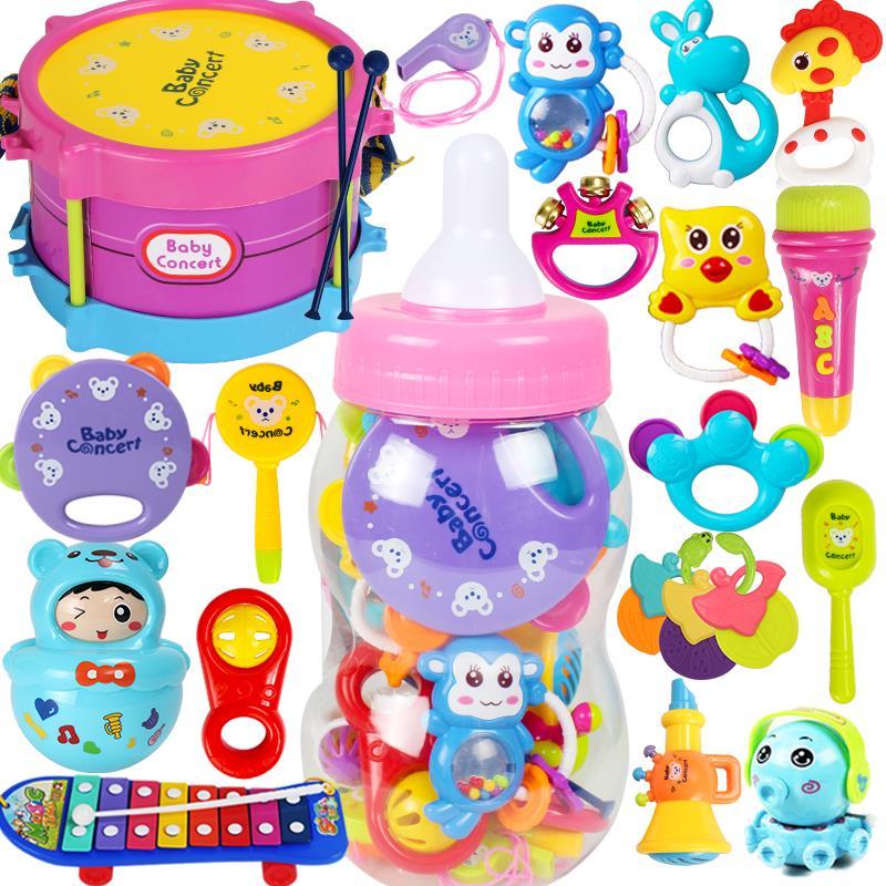 大奶瓶宝宝益智摇铃12件套装 新生儿手摇铃组合 婴儿玩具 0-1岁