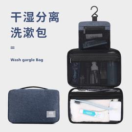 旅行干湿分离洗漱包男士出差簌便携化妆袋女收纳盒游用品洗护套装