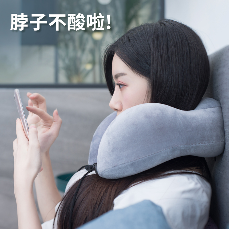记忆棉u型枕颈枕护颈椎u形头枕脖子靠枕便携旅行神器坐车飞机枕头 thumbnail