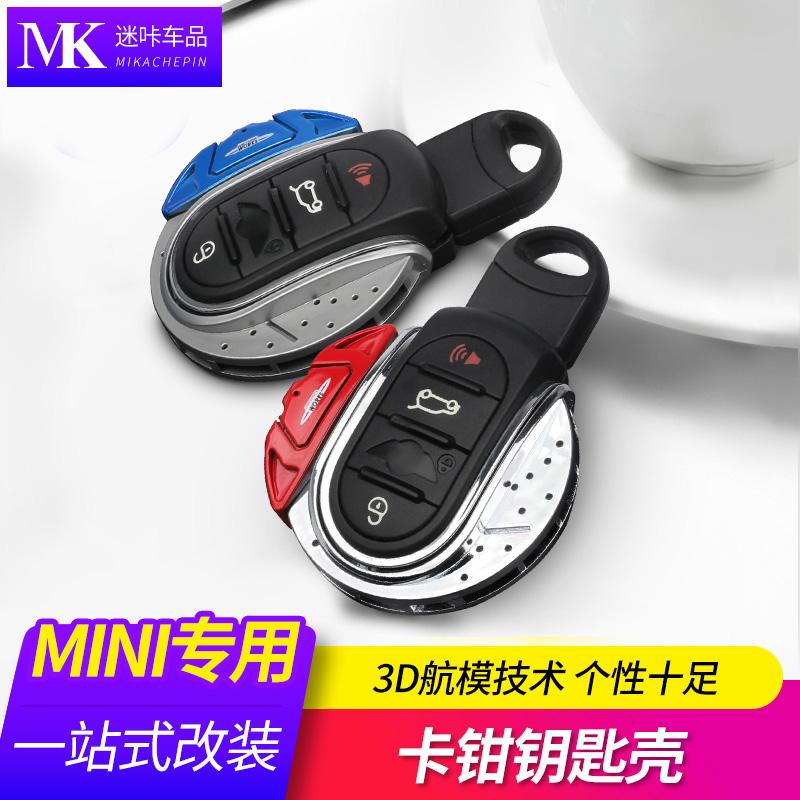 12-02新券宝马mini钥匙壳迷你cooper钥匙扣