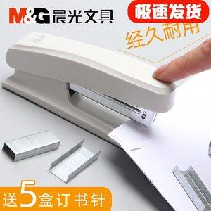 晨光学生用省力大号重型包邮订书机