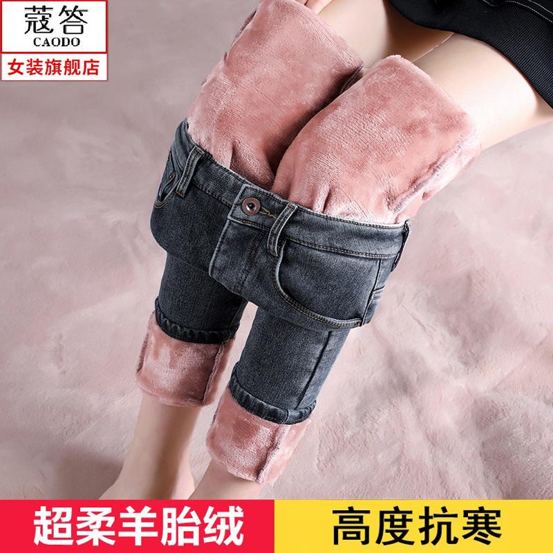 加绒加厚弹力高腰牛仔裤女显瘦2020秋冬新款学生紧身小脚九分长裤