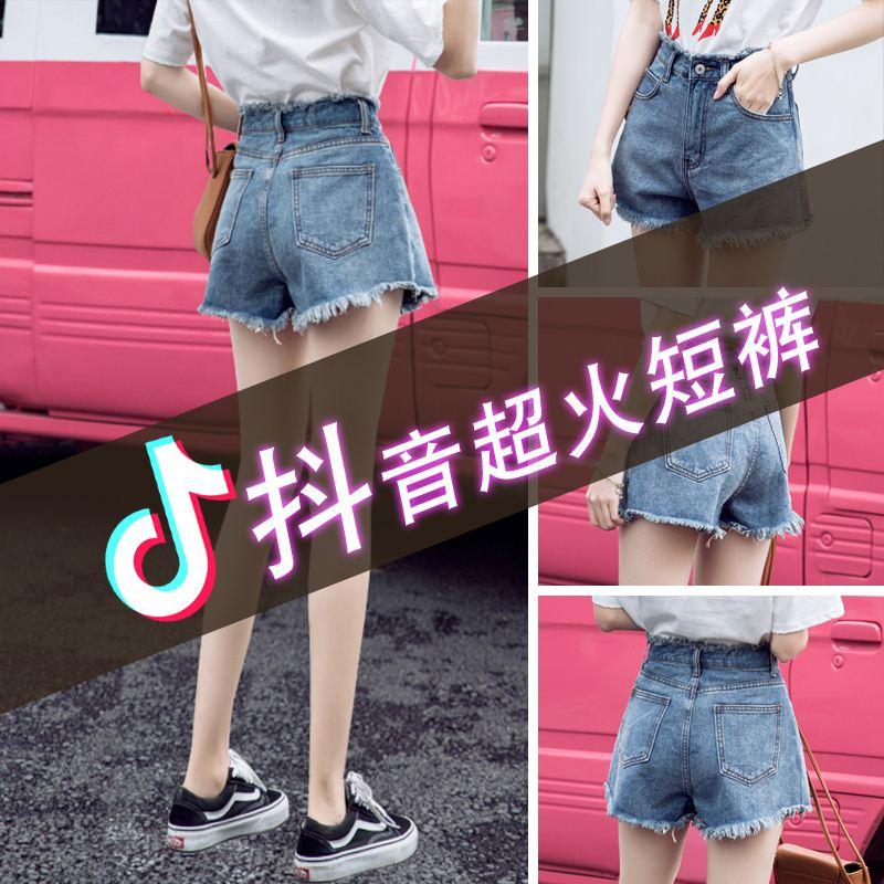 Женские джинсы / Джинсовые шорты Артикул 589358274495