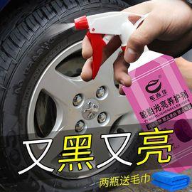 车尚佳轮胎蜡轮胎宝光亮剂去污上光防老化持久防水洗车护理清洁品