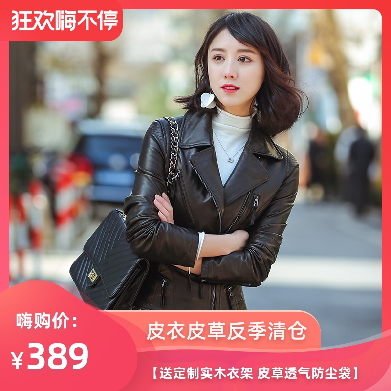 Quba quinoa 2020 spring new Haining locomotive leather leather blouse women's short sheep leather suit collar slim coat