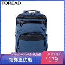 探路者背包 19秋冬季新款户外男女通用款20升旅行背包TEBH90850