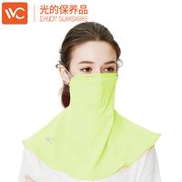 韩国VVC正品 防晒面罩女夏季薄款防紫外线透气防尘遮阳面罩全脸