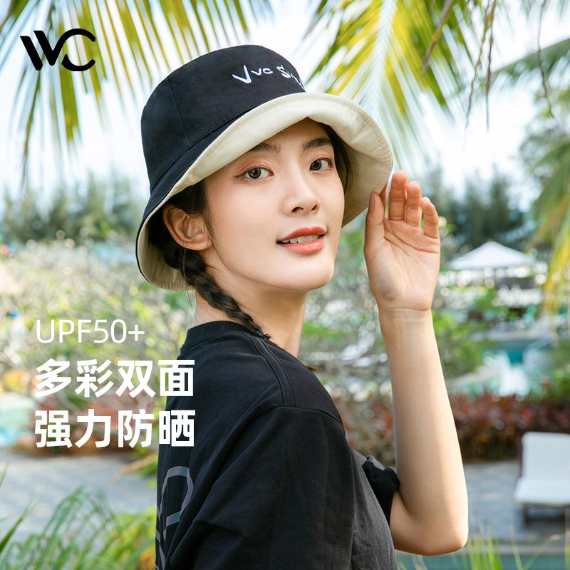 【薇娅推荐】VVC渔夫帽女双面防紫外线防晒帽遮阳太阳帽夏季帽子