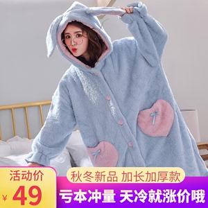 冬季珊瑚绒睡衣加厚长款睡裙女士可爱睡袍法兰绒春秋冬款加绒浴袍