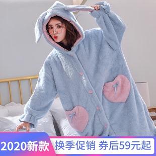 冬季珊瑚绒睡衣加厚长款睡裙女士可爱睡袍法兰绒春秋冬款加绒浴袍价格