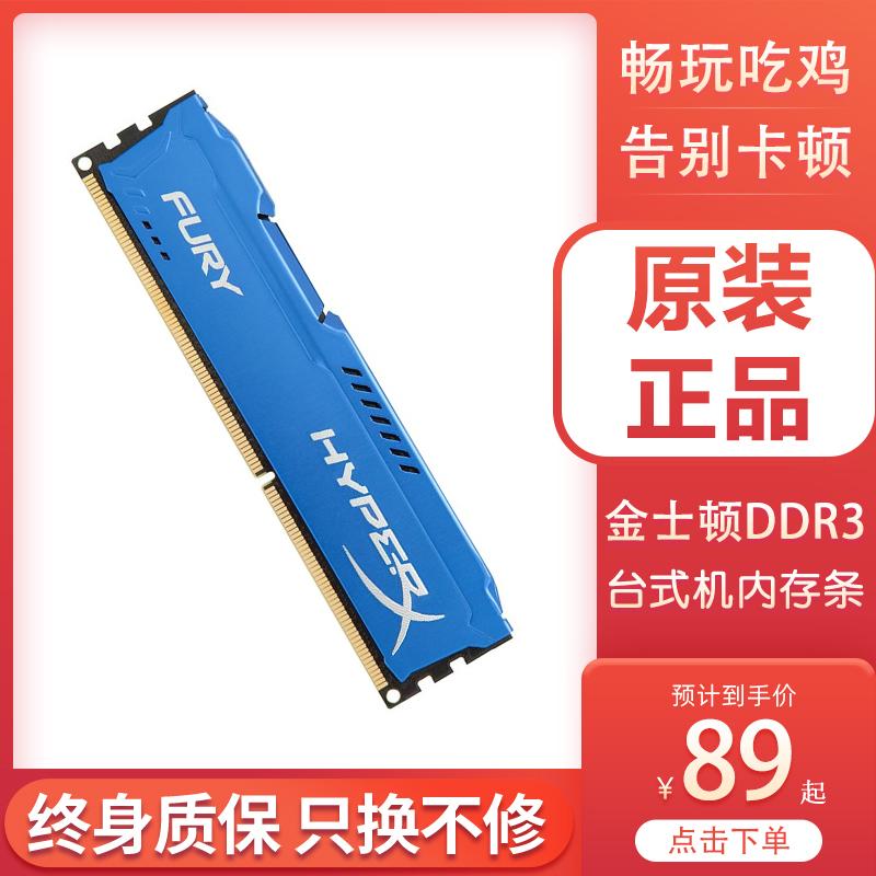 Оперативная память Артикул 577916176675