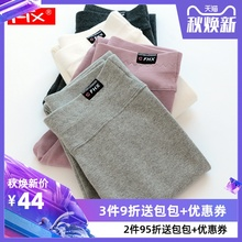 Bottom pants for women wearing spring and autumn thin cotton, high waist and large size black grey tights