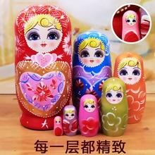 特色俄罗斯7层套娃另有10层卡通可爱儿童玩具哈尔滨纪念