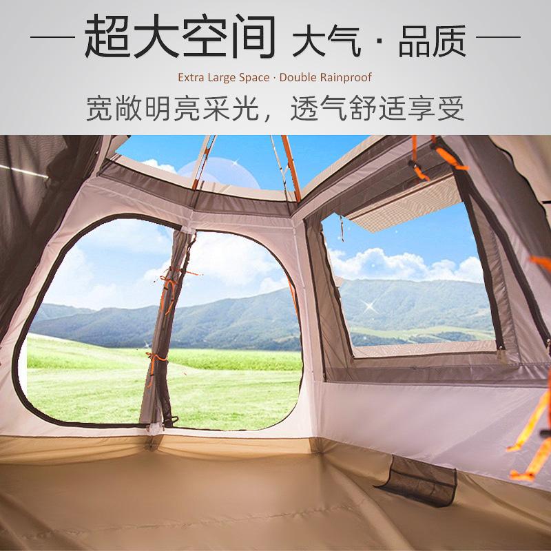 帐篷户外全自动防水防暴雨野营3-4-6人5-8人加厚双层防雨露营野外