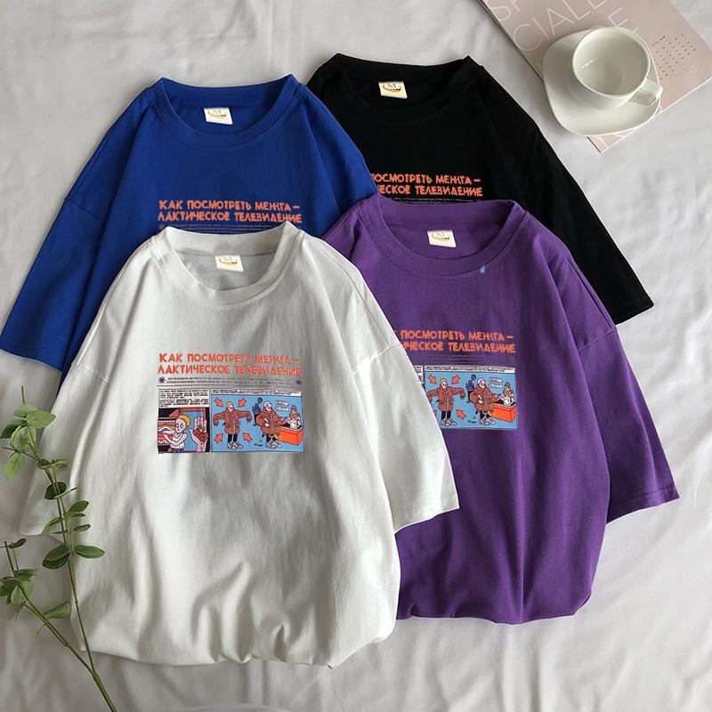 不一样的闺蜜装四人夏季套装姐妹装57.79元包邮