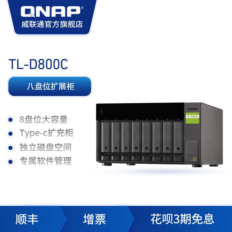 Сетевые устройства хранения данных Артикул 616722025709