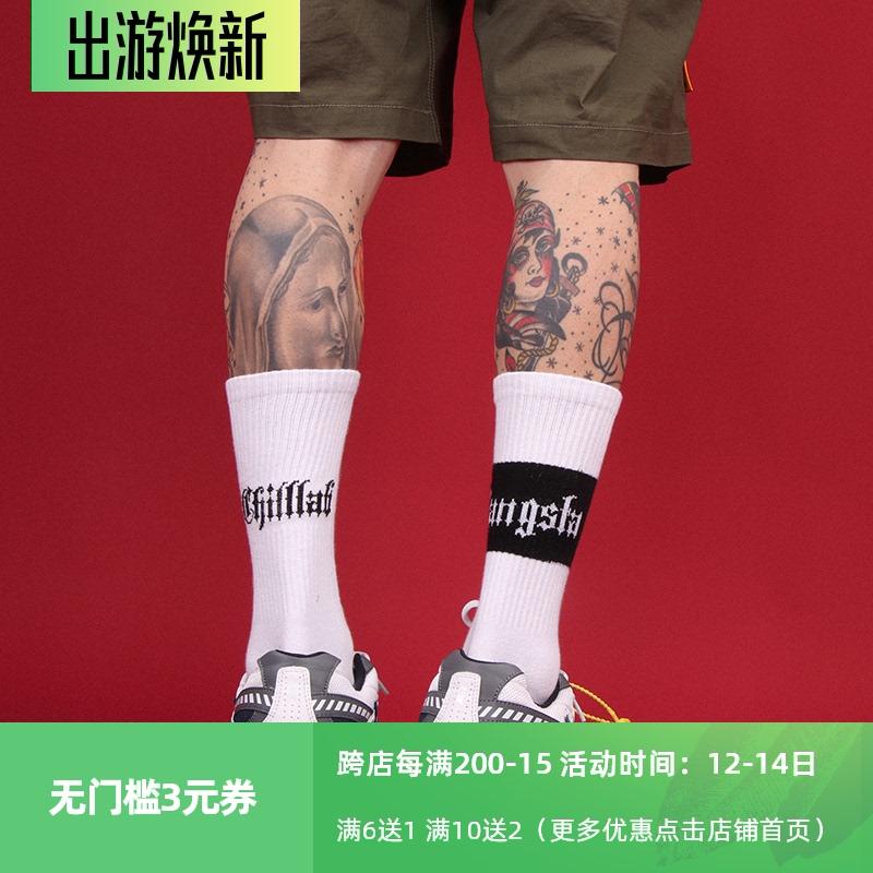 秋冬季潮袜gansta哥特字体欧美街头嘻哈长筒袜子男国潮滑板中筒袜