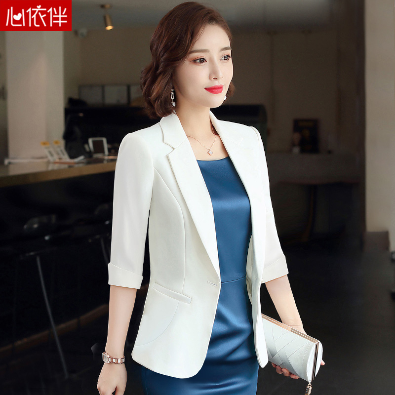 White small suits set skirt female summer thin section 2021 new fashion temperament professional suit jacket summer