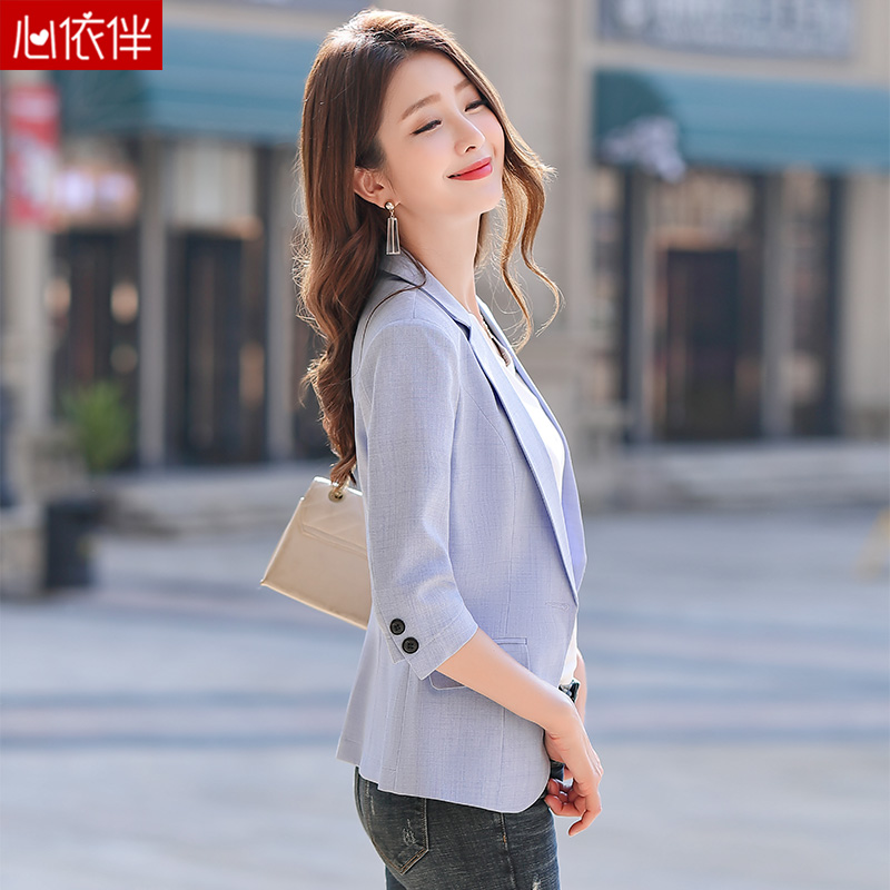 Small child suit jacket female summer thin section spring and autumn 2021 new seven-point sleeve casual short slim suit summer