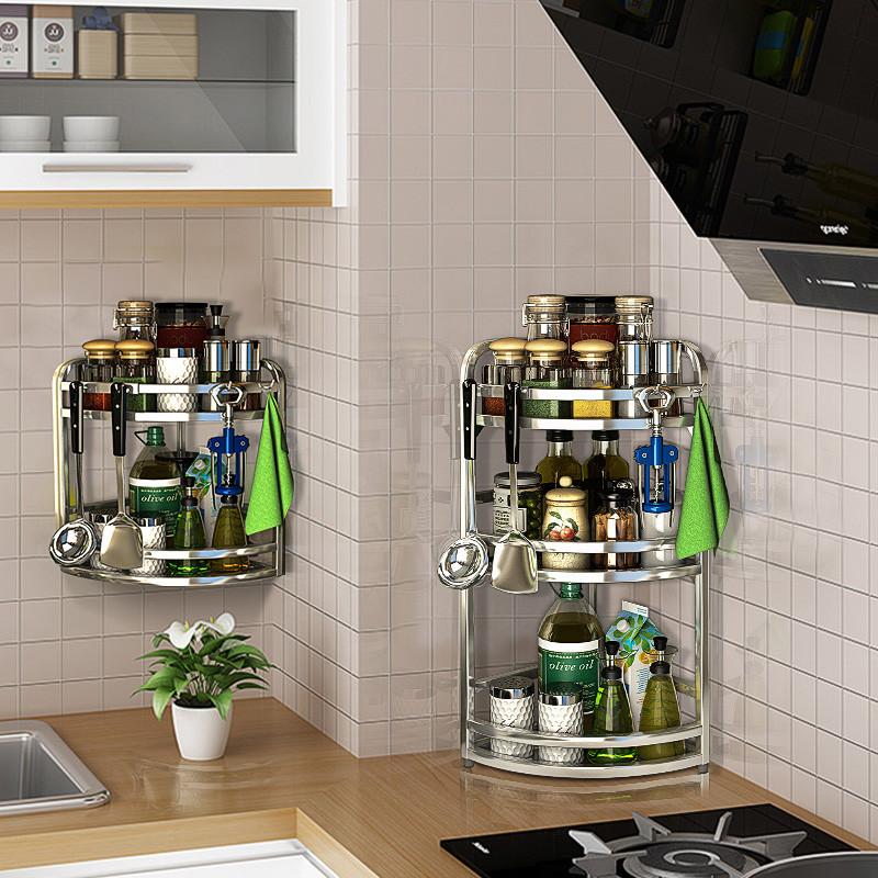 四季沐歌 304不锈钢厨房置物架转角调味料挂架三角架厨具用品收纳