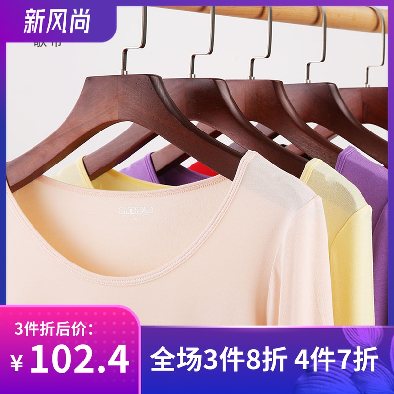 Goodio Gedi genuine autumn and winter mens and womens thermal underwear bomodal solid color base set gdw101 / 102