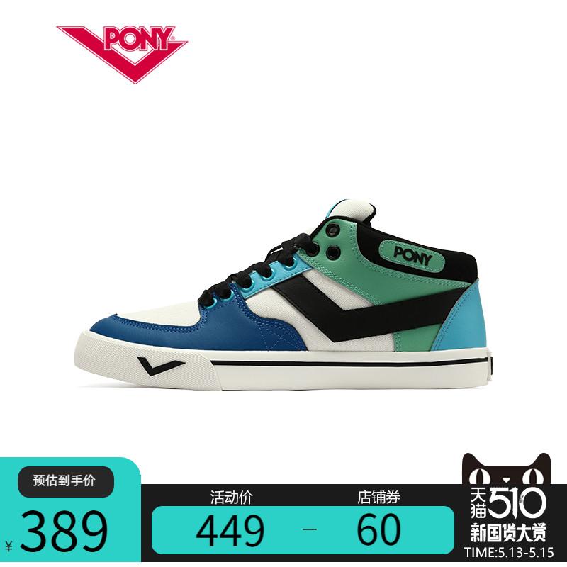 PONY男滑板鞋透气低帮男鞋拼色舒适女休闲鞋潮流百搭板鞋12M1AT01