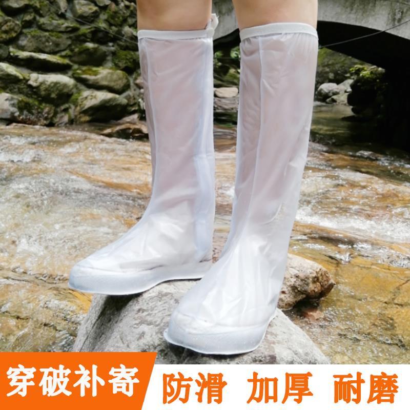 奈芙丽中高筒水鞋雨鞋防雨成人男女防水雨靴防滑加厚耐磨儿童硅胶