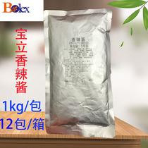 【包邮】宝立香辣酱1kg韩式炸鸡调味酱调味料烧烤油炸手抓饼用