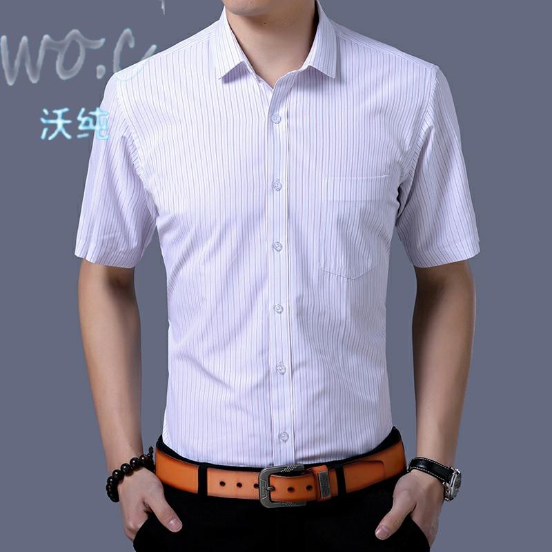 11月24日最新优惠夏季莫代尔棉男短袖爸爸装有白衬衫