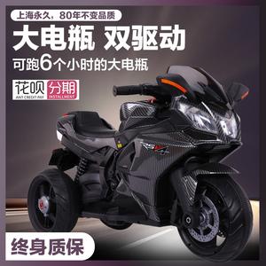 永久儿童电动摩托车三轮车小孩玩具男孩宝宝女孩童车可坐人充