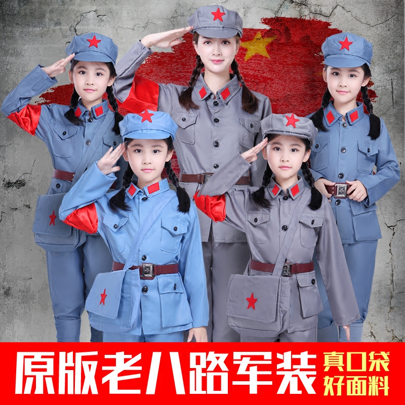 Childrens Little Red Army performance costume Eighth Route Army clothes red guards New Fourth Army Red Star glittering military uniform chorus performance Costume