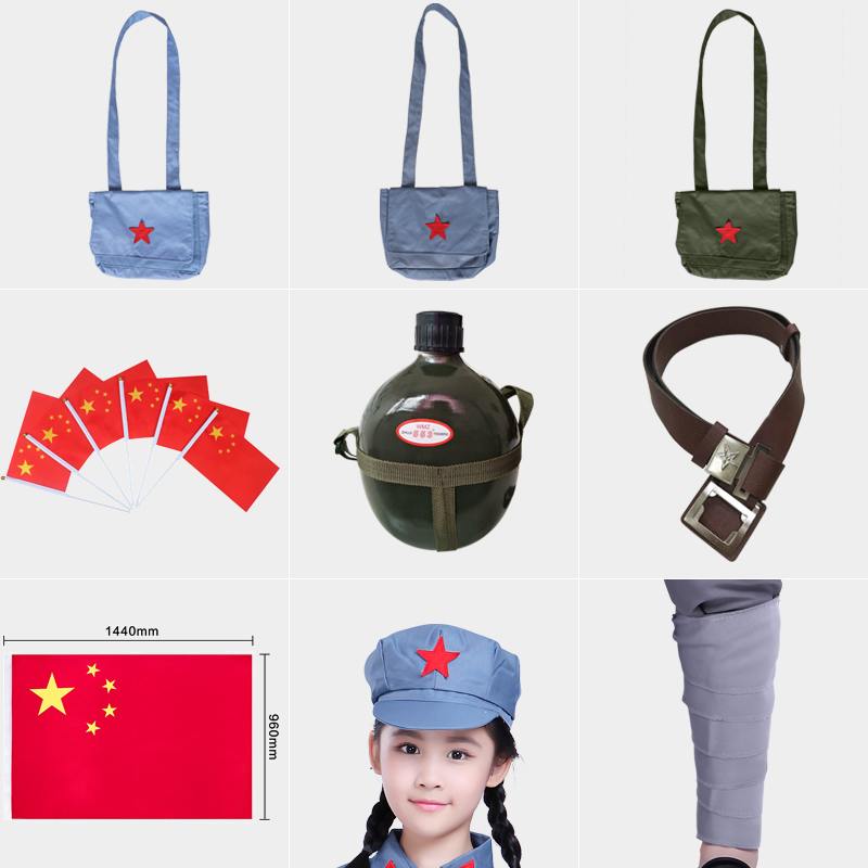 Military accessories props satchel kettle big red flag small red flag legging leg cover Red Army bag hat Eighth Route Army hat