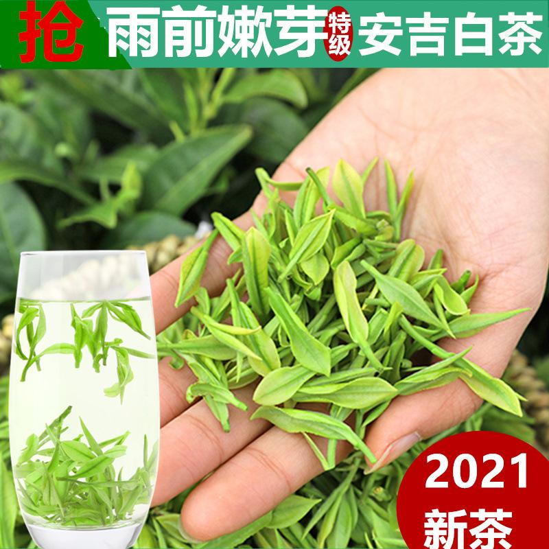 Белый чай Анжи Артикул 605025848921