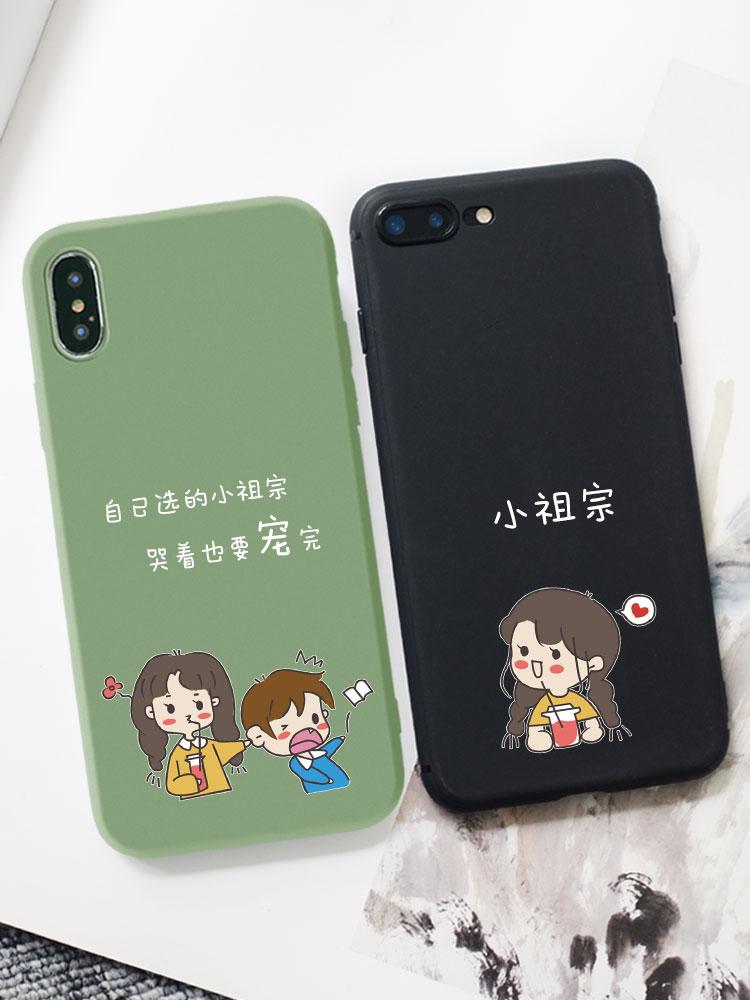 情侣手机壳oppo一对vivo苹果11pro小米8荣耀9x华为mate30款p2限10000张券