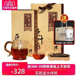 【茶博会金奖】金花黑茶湖南安化黑茶2017年800g怡清源原叶茯砖茶