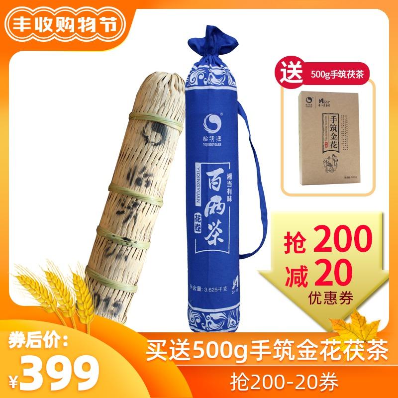 湖南安化黑茶百两茶 怡清源3.625kg湘当有味百两茶小千两花卷茶柱,可领取40元天猫优惠券