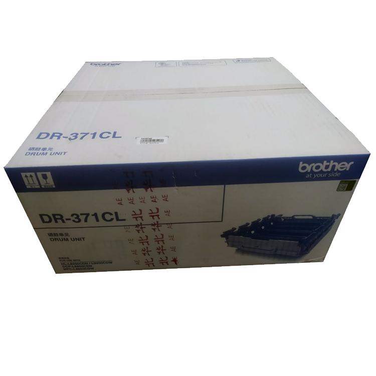 原装兄弟DR-371CL硒鼓单元 DCP-L8400CDN HL-4150CDN HL-L8250CDN HL-L9200CDW MFC-L8650CDW 打印机硒鼓