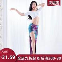 琪亚肚皮舞练功服2020年新款套装性感服装女莫代尔东方舞演出服秋