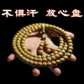 海南原生态鸡油黄星月菩提黄金籽手串108颗佛珠正月桶珠菩提子 链图片