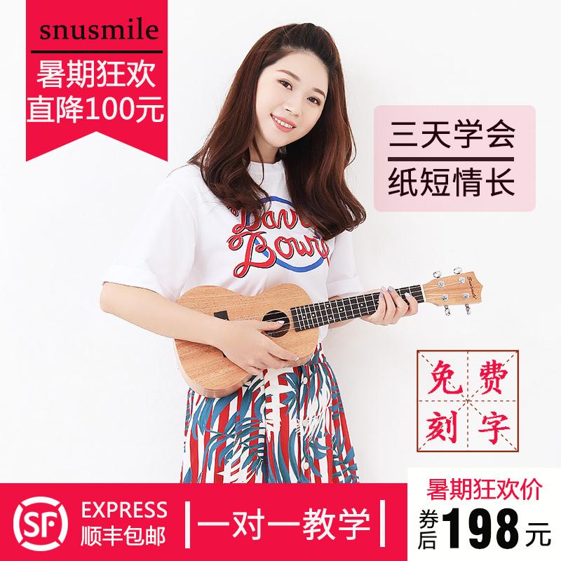Улыбающийся ученик укулеле детские Новичок для девочек дверь 23-дюймовая маленькая гитара