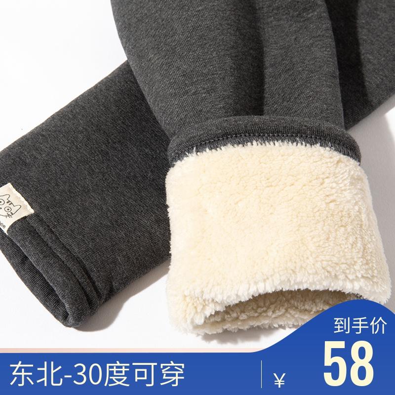羊羔绒打底裤女外穿东北冬季特厚一体加绒加厚高腰保暖纯棉裤子热销158件限时2件3折